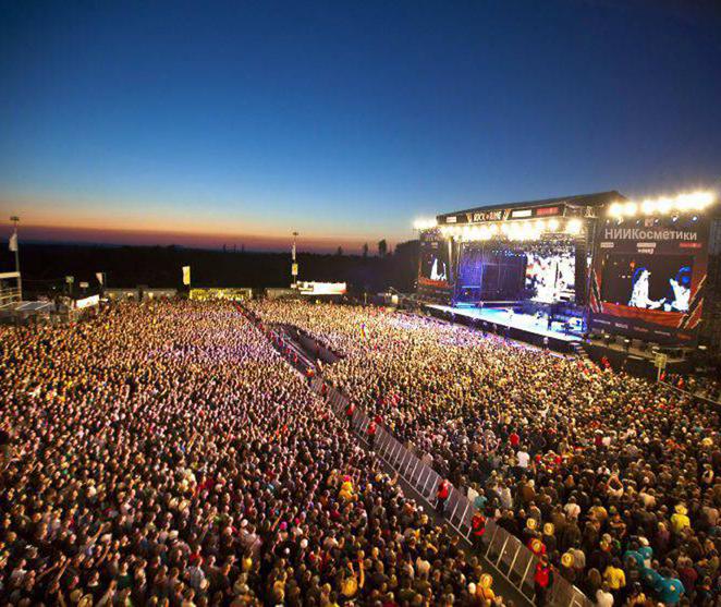 Организация концертов -