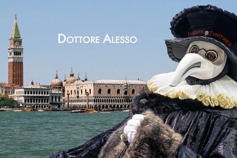 Дотторе Алессо — реально Волшебник Мерлин -