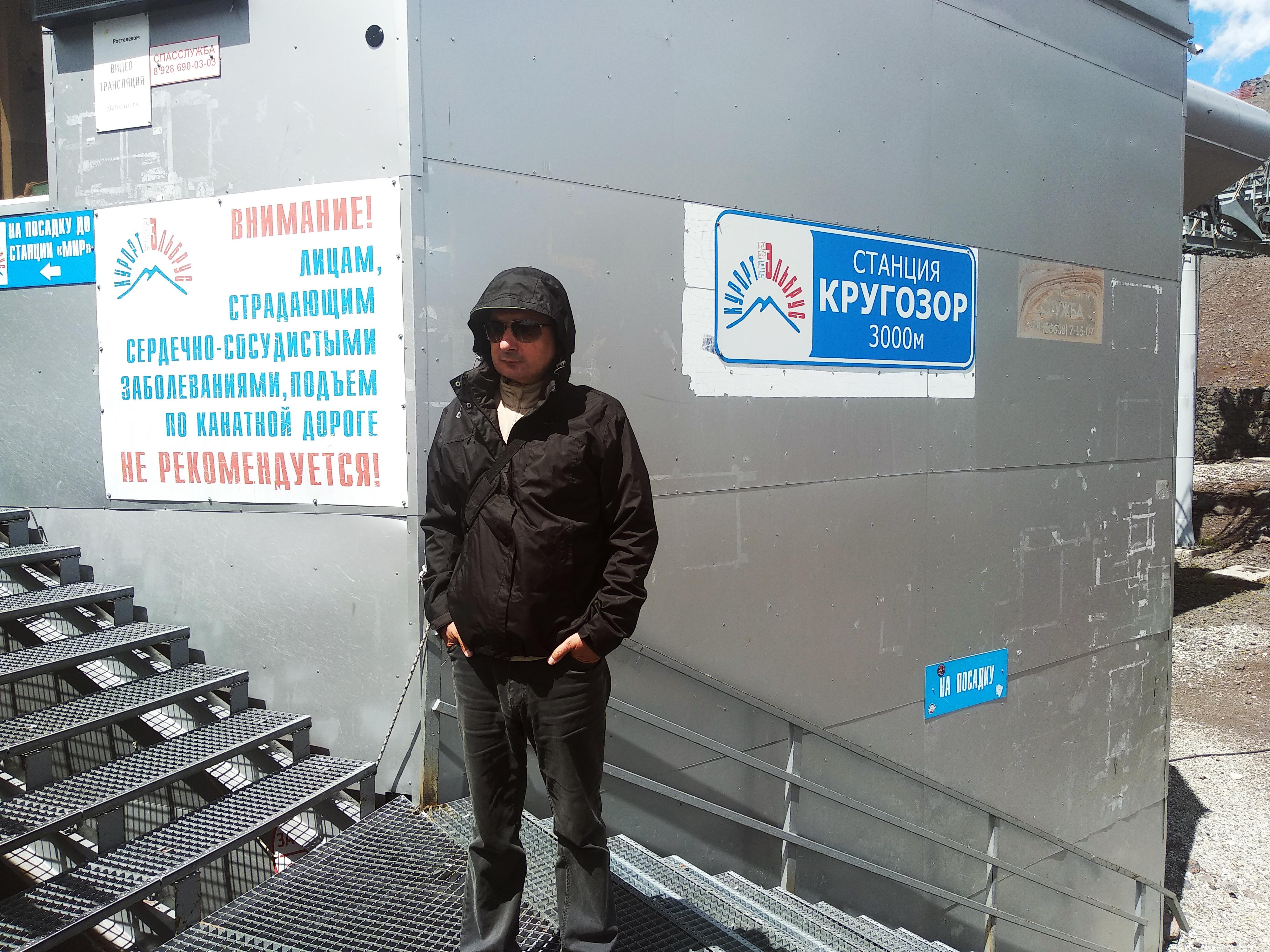 Этой осенью, путешествуя по Северному Кавказу, синьор Андреа решил совершить восхождение на гору входящую в список самых высочайших вершин мира -